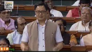 Shri Kiren Rijiju's reply on the Demands for Grants under the Ministry of Youth Affairs and Sports