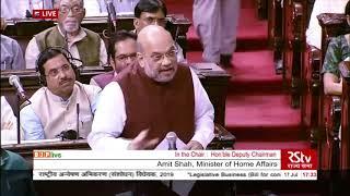 समझौता विस्फोट केस में जो अपराधी थे उन्हें छोड़कर नए आरोपियों का नाम शामिल कर लिया गया: गृहमंत्री
