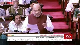 दुनिया में जहां भी भारतीय के खिलाफ अपराध होगा, NIA उसको डील करने में सक्षम है: श्री अमित शाह