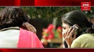 गुजरात में तुगलकी फरमान, कुंवारी लड़कियों के फोन रखने पर बैन