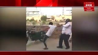 Delhi viral video / सरेआम पुलिस वाले की पिटाई / THE NEWS INDIA
