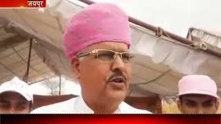 जयपुर मे गुरु पुर्णिमा के अवसर पर पीएम नरेंद्र मोदी से किया आहवान