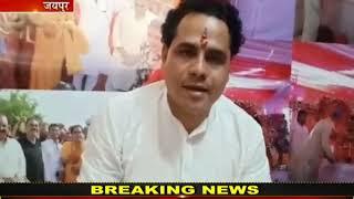 जयपुर मे गुरु पुर्णिमा पर हुआ गुरु चरण वंदन और प्रसादी का आयोजन