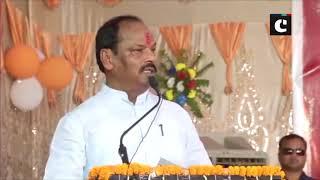 CM Raghubar Das appeals everyone to maintain cleanliness during 'Shravani Mela'