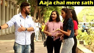 Embarrassing Cute Girls in Public Prank | Unglibaaz