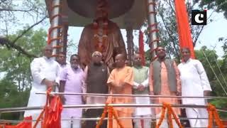 Governor Naik, CM Yogi unveil Swami Vivekananda's statue in Raj Bhavan
