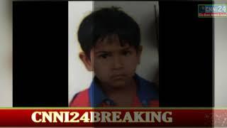 Cnni24.... यमुनानगर के सारण गांव में मकान की छत गिरने से दो बच्चों की मौत हो गई इस दर्दनाक हादसे