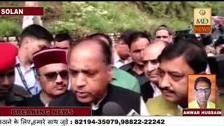 सोलन हादसे को ले कर क्या बोले मुख्यमंत्री जयराम ठाकुर - देखें पूरी खबर