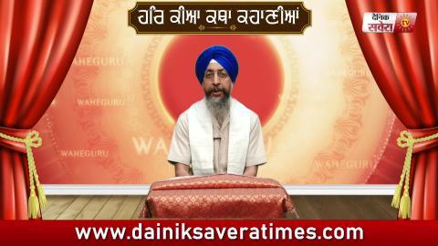 Special: 550वें साल का हर दिन Guru Nanak Dev ji के साथ | EP: 130