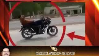 फरीदाबाद में युवक के मौत का बाइक स्टंट को देखकर लोग हैरान
