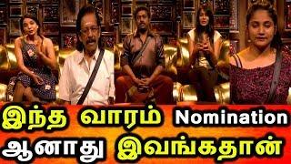 BIGG BOSS TAMIL 3|15th July 2019 Promo 2|Day 22|Bigg Boss Tamil 3 Live|Nomination Process