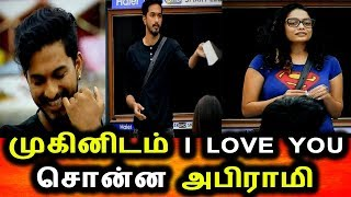 BIGG BOSS TAMIL 3|15th July 2019 Promo 3|Day 22|Bigg Boss Tamil 3 Live|Abirami Love Mugen