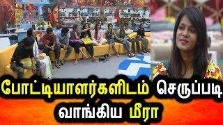 BIGG BOSS TAMIL 3|15th July 2019 Full Episode|Day 22|Bigg Boss Tamil 3 Live|Meera Damaged
