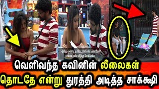 BIGG BOSS TAMIL 3|16th July 2019 Full Episode|Day 23|Kavin Insulted By sakshi|BIGG BOSS TAMIL 3 Live
