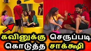 BIGG BOSS TAMIL 3|17th July 2019 Promo 2|Day 24|Bigg Boss Tamil 3 Live|Kavin Insulted By Sakshi