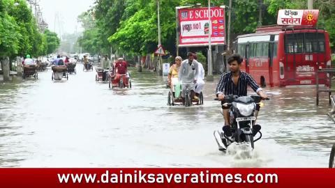 तीसरे दिन भी Bathinda में Flood जैसी Situation
