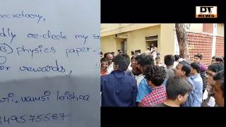 Students Protest In Front of Board Of Intermediate | Error In Supplymentry Exams Results