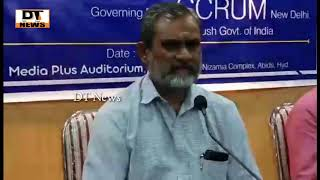 Ministry Of Ayush | Press Conference  | Unani Medicine | Research and Success