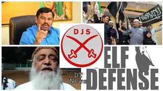 BJP Raja Singh Vs DJS | Self Defense controversy | Hyderabad Police Stops DJS | From Self Defense