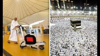 LIVE | Makkah | HAJJ | 2019 | LIVE SAUDI ARABIA