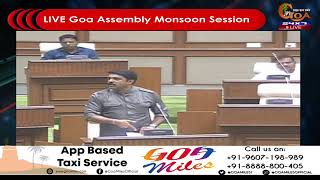????LIVE: Goa Assembly Monsoon Session 2019 Day 3