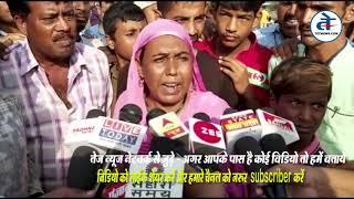 Khandwa : शकर तालाब में 3 बच्चों के डूबने के मामले का पूरा video देखे | News in Hindi