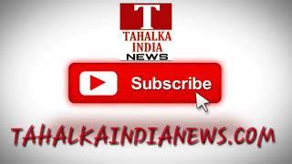 विधानसभा अपडेट देखते रहिए तहलका इंडिया न्यूज़ भोपाल पर