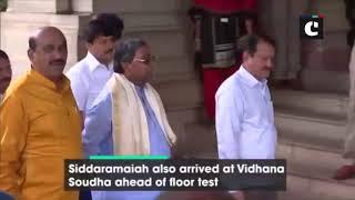 Yeddyurappa, Siddaramaiah & Kumaraswamy arrives at Vidhana Soudha ahead of floor test