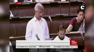 Govt to continue vigorous efforts to ensure Jadhav's safety, return: S Jaishankar