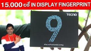 Tecno Phantom 9 In Display Fingerprint Sensor Under 15k mobile unboxing telugu