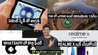 Technews 397:uber flying taxies,realme x booking,realme 3i,oppo k3,whatsapp new feature,google maps