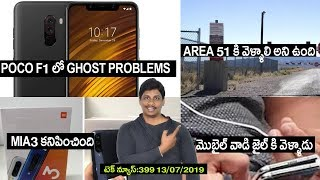 Technews in telugu 399:poco f1 ghost touch,Samsung Galaxy Fold spotted,mia3 box,vivo s1,samsung s11