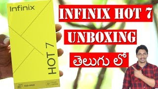 Infinix Hot 7 Unboxing and Quick review telugu | Mobile under 8000