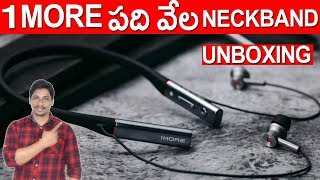 1MORE Dual Driver Active Noise Cancellation Bluetooth Earphone Unboxing and Review
