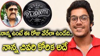 Rajdooth movie hero Meghamsh Srihari interview I #rajdooth I rectv india