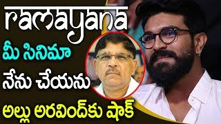 Ram Charan rejects Ramayana for RRR I #ramcharan I #jrntr I #alluaravind I rectv india