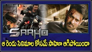 prabhs sahoo movie postponed I #batlahouse I #sahoo I #prabhas I rectv india