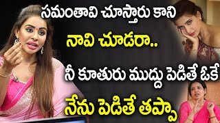 sri reddy sensational commets on akkineni family I #srireddy I #samantha I rectv india