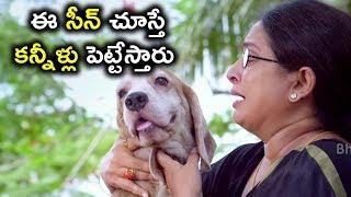 ఈ సీన్ చూస్తే కన్నీళ్లు పెట్టేస్తారు - Latest Telugu Movie Scenes - Rajendra Prasad