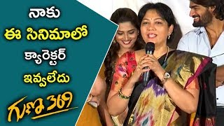 Hema Funny Speech At Guna 369 - Guna 369 Trailer Launch | Bhavani HD Movies
