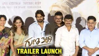 Guna 369 Movie Trailer Launch | Karthikeya | Boyapati Srinu | Bhanvani HD Movies