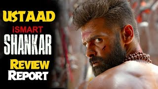 Ismart Shankar Review Report | Ram Pothineni, Nidhhi Agerwal, Nabha Natesh || Bhavani HD Movies