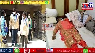 FAMILY ATTEMPT SUICIDE WIFE HUSBAND DEAD CHILDREN IN HOSPITAL UNDER KACHIGUDA   PS LIMTS