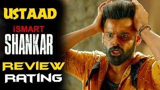 Ismart Shankar Review Rating | Ram Pothineni, Nidhhi Agerwal, Nabha Natesh || Bhavani HD Movies