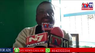VILLAGE SARPANCH MEETING HELD AT HUSSELI, SANGAREDDY