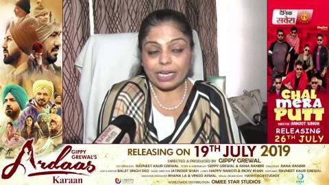 Exclusive : Yo Yo Honey Singh ਤੇ ਸਖ਼ਤ ਕਾਰਯਵਾਹੀ ਕਰ ਲਗਾਯਾ ਜਾਏਗਾ Ban   Dainik Savera