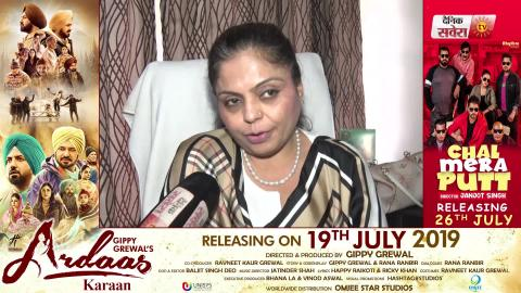 Video- Dainik Savera की ख़बर का असर, Women Commission नहीं बख्शेगा नाबालिग Rape पीड़िता के मुलज़म