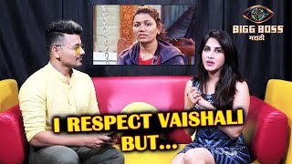 I Respect Vaishali Mhade But | Smita Gondkar Exclusive Interview | Bigg Boss Marathi 2