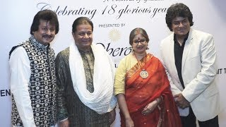 18th Khazana The Festival Of Ghazals | Press Meet | Anup Jalota