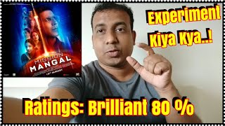 Mission Mangal Trailer Review l Experiment Ke Bagair Koi Scientist Nahi Ban Sakta